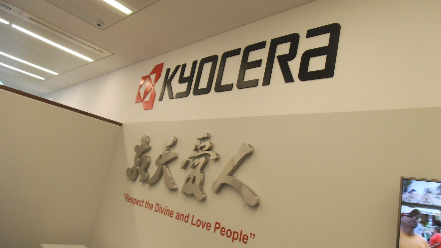 BUILT UP KYOCERA STAINLESS STEEL LETTERING